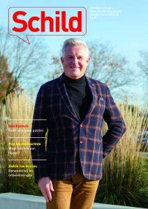 cover-magazine-schild